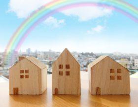 【宅建業の免許を取るには!】まずは宅建業をちゃんと知ろう!